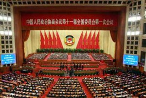 Chinese Politics