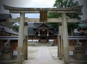 Seimei Shrine